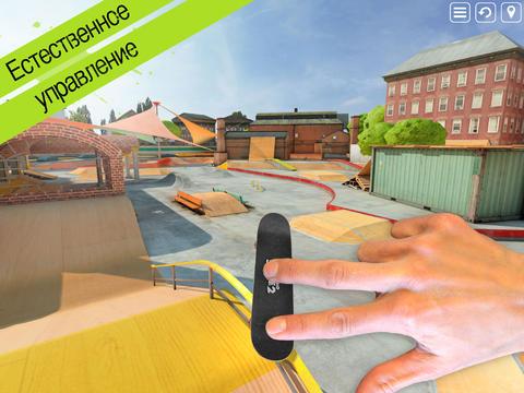 Touchgrind Skate1