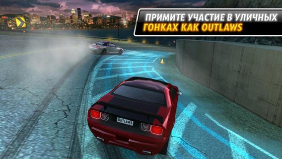 Drift Mania: Street Outlaws1
