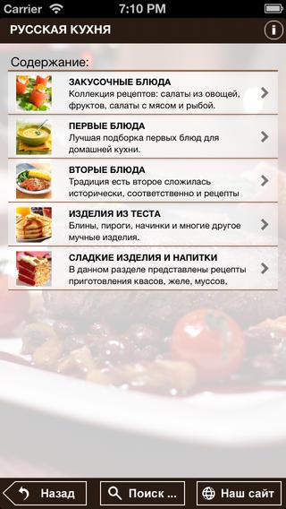 5000 рецептов. Рецепты выпечки, супов, салатов, десертов, шашлык, гриль и барбекю 3
