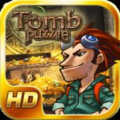 Adventures Tomb Puzzle HD logo