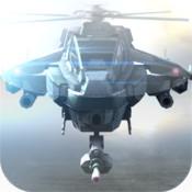 AirHound logo