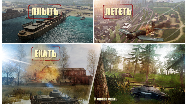 игра Battle Supremacy