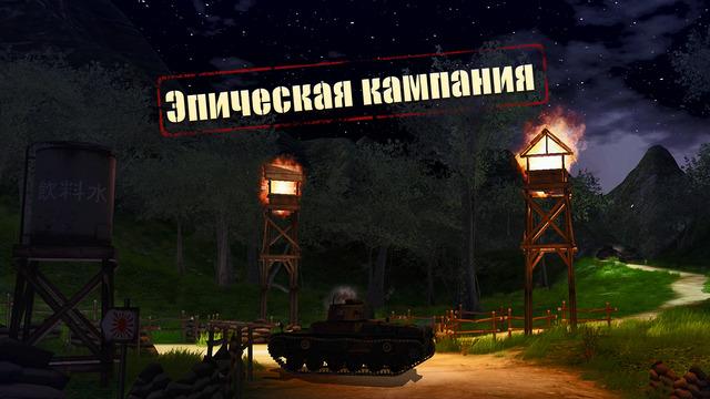 скриншот игры Battle Supremacy