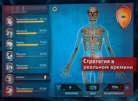 игра Bio Inc. Platinum - Biomedical Plague