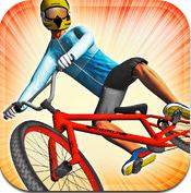 DMBX 2 – Mountain Bike and BMX logo