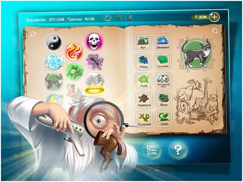 Doodle God™ HD 2