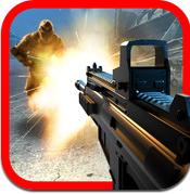 Enemy Strike logo