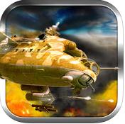 FinalStrike3D logo