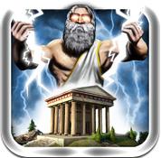 Fury of the Gods logo