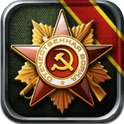 Glory of Generals logo