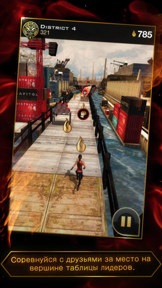 Скриншот 2