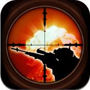iSniper logo