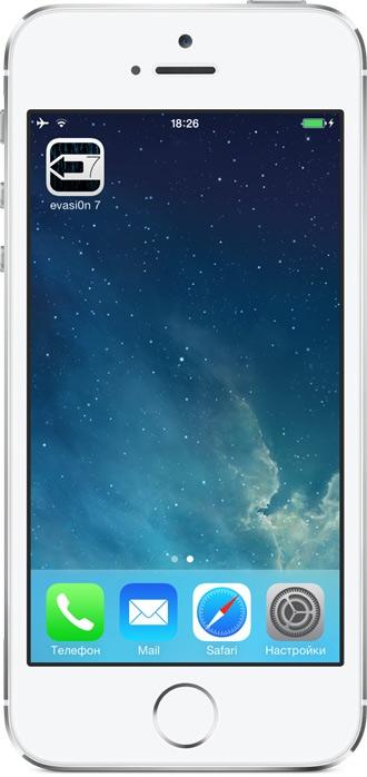 Джейлбрейк iOS 7 4