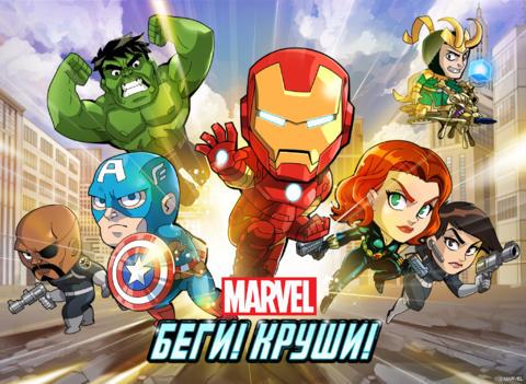 Marvel Run Jump Smash! 1