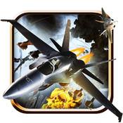 Modern Dogfight War logo