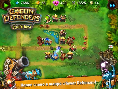 Goblin Defenders: Steel 'n' Wood 1
