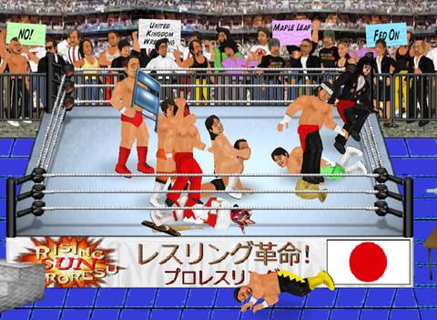 Wrestling Revolution Pro 1