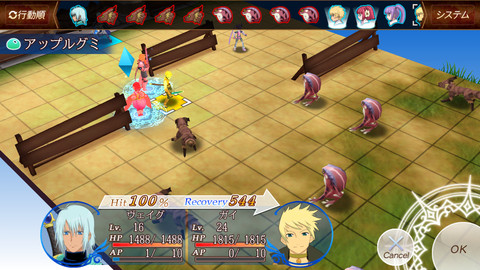 TALES OF THE WORLD TACTICS UNION 1