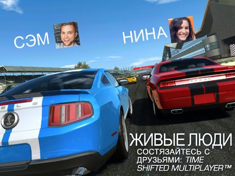 Real Racing 1