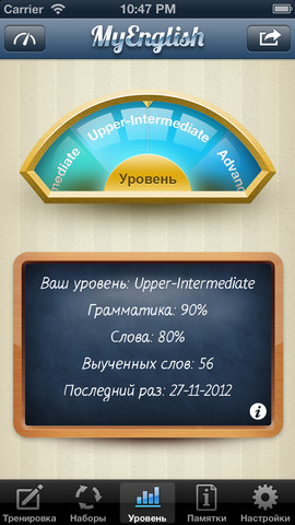 MyEnglish 1