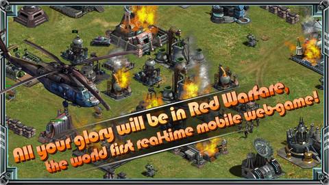 Red Warfare 1