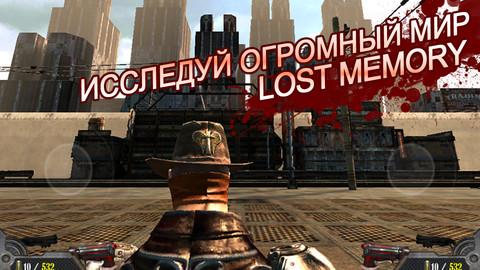 Lost Memory. 2