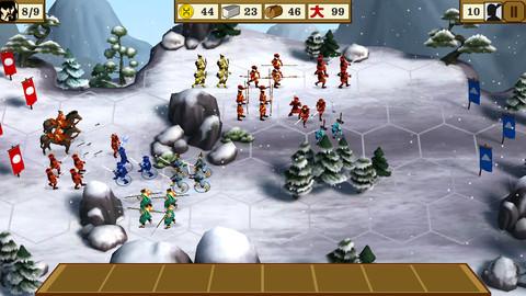 Total War Battles 2
