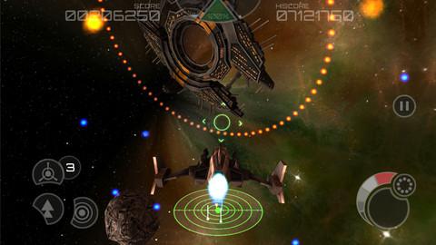Asteroid 2012 2
