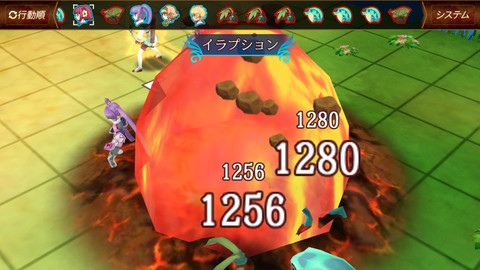 TALES OF THE WORLD TACTICS UNION 2