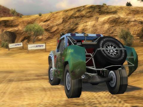 2XL TROPHYLITE Rally HD 2