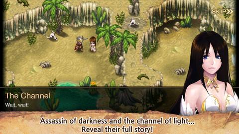 Inotia 4 PLUS: Assassin of Berkel 2