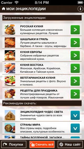 5000 рецептов 2