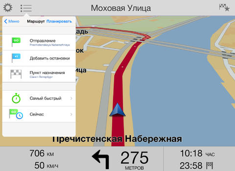 TomTom Russia 2