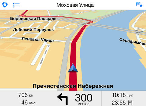 TomTom Russia 1