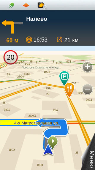 Shturmann gps-navigation and maps. Moscow.1