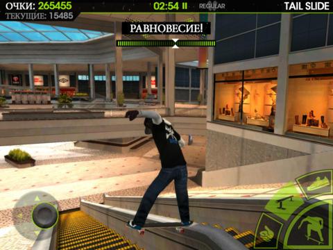 Скриншот игры Skateboard Party 2