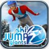 Ski Jump Giants logo