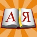 Толковый словарь logo