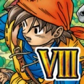 DRAGON QUEST VIII logo