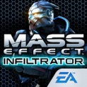 MASS EFFECT™ INFILTRATOR logo
