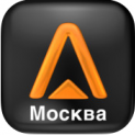 Shturmann gps-navigation and maps. Moscow. logo