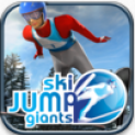 Ski Jump Giants logo