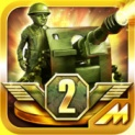 Солдатики 2 HD logo
