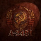 A-2481 HD логотип