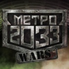 Metro 2033 Wars логотип