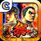 STREET FIGHTER X TEKKEN Gauntlet logo