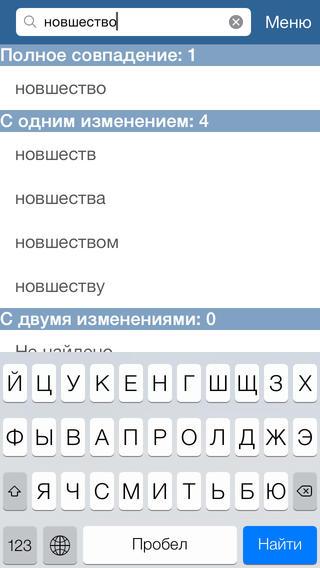 Жи-Ши 1