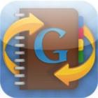 Синхронизация Контактов Gmail logo
